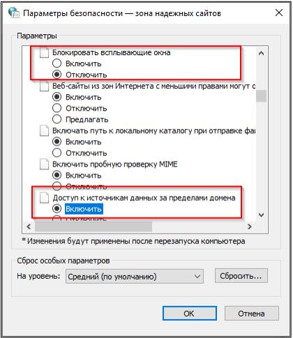 Как настроить браузер Спутник для госзакупок? Полная инструкция
